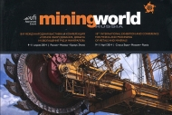 Результаты MiningWorld Russia-2014